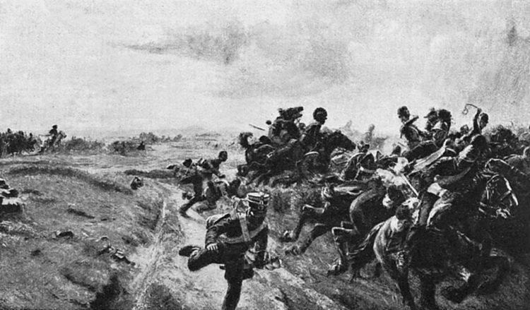54.Поголовное ополчение войска Донского. 1812год