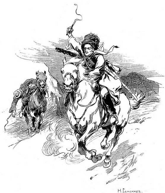 65.Донцы на Кавказе. 1801–1864годы