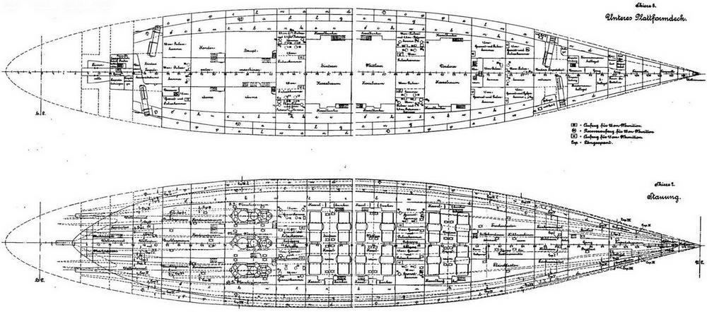 """Линейные корабли типа """"Нассау"""" (Планы нижней палубной платформы и обшивки внутреннего дна трюма)"""