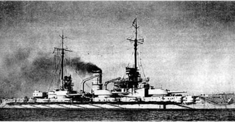 """Линейные корабли """"Позен"""" (вверху) и """"Вестфален"""""""