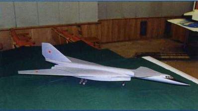 Фотография макета самолета М-20, представленного на конкурс 1972 г. (Из архива Николая Гордюкова)