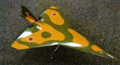 """Фотография макета самолета """"160М"""", представленного на конкурс в 1972 г. (ОАО """"Туполев"""")"""