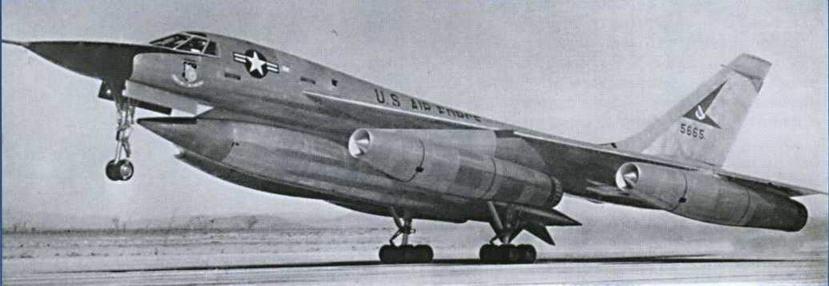 Самолет Conveir В-58А из архива Владимира Антонова