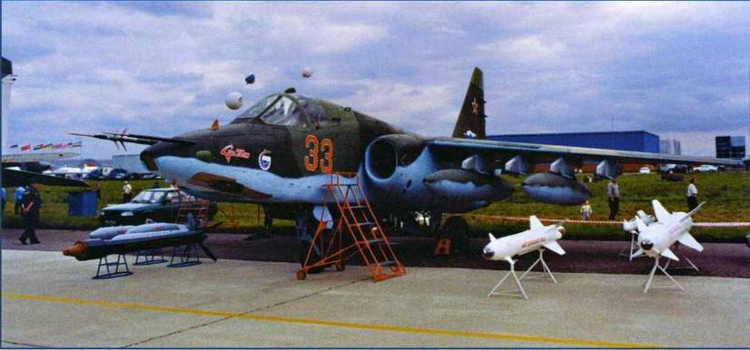 Самолет Су-25 (Ильдар Бедретдинов)