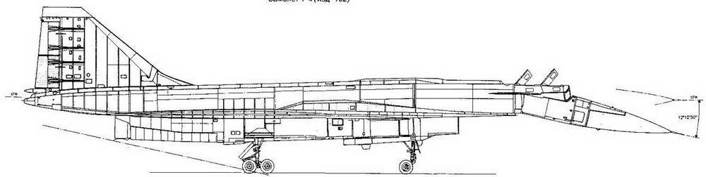 Самолет Т-4 (изд. 102) Вид справа