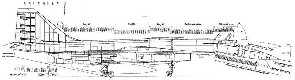Самолет Т-4 (изд. 101) Вид справа