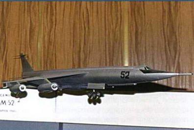 Макет самолета М-52 конструкторского бюро В.М. Мясищева. (Из архива Николая Гордюкова)