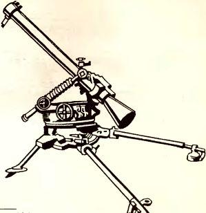 Рис.44. Безоткатное 10,5-см орудие LG 40 на треножном станке.