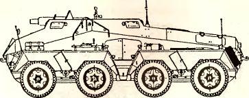 Рис.66. Бронеавтомобиль Sd.Kfz 233 с 75-мм пушкой.