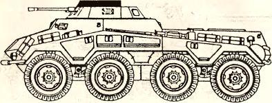 Рис.68. Тяжелый бронеавтомобиль Sd.Kfz 234/1.