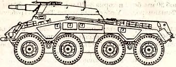 Рис 70. Бронеавтомобиль Sd.Kfz 234/4 с 75 мм короткой пушкой.