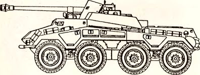 Рис.71. Бронеавтомобиль Sd.Kfz. 234/4 с 75 мм противотанковой пушкой.