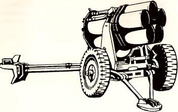 Рис.83. 210-мм реактивный миномет NbWrf 42.