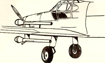 Рис.151. Установка противотанковых гранатометов «Panzerfaust 100» на самолете Вu 181.