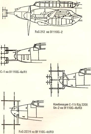 Рис.162. Установка радаров на ночных истребителях Bf 110G.