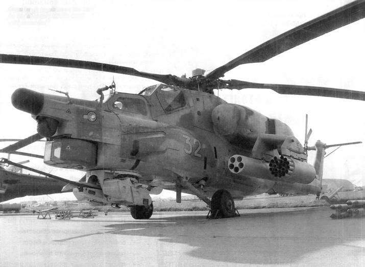 Серийный вертолет Ми-28Н на авиасалоне МАКС-2007 в Жуковском