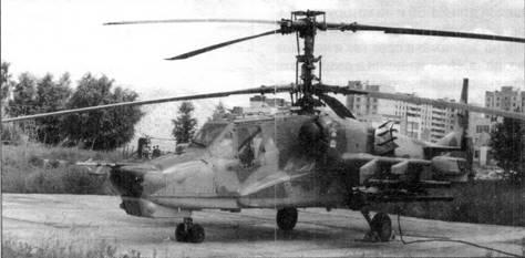 Главный конкурент Ми-28- одноместный боевой вертолет Ка-50 «Черная акула»