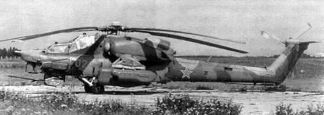 Второй опытный образец Ми-28 на аэродроме