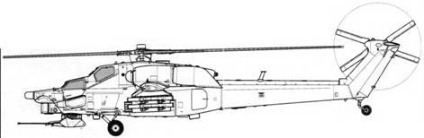 Первый экземпляр Ми-28А с Х-образным хвостовым винтом (бортовой № 032)