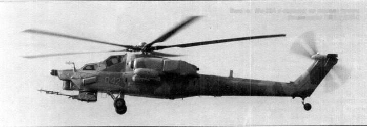 Второй Ми-28А в полете; на стволе пушки размещены ПВД и ДУАС