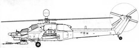 Ми-28Н (бортовой № 014)
