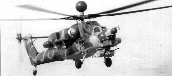 Первый предсерийный Ми-28Н в полете
