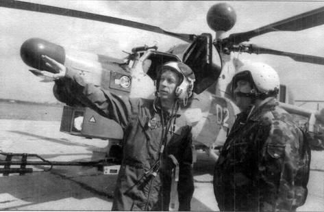 Заводские летчики после возвращения из испытательного полета