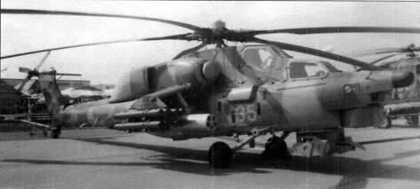 Последний предсерийный Ми-28Н (бортовой № 35)