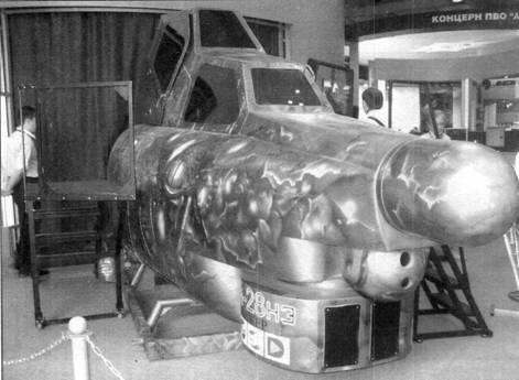 Тренажер экипажа Ми-28