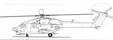 Десантно-боевой вертолет Ми-40 (проект)