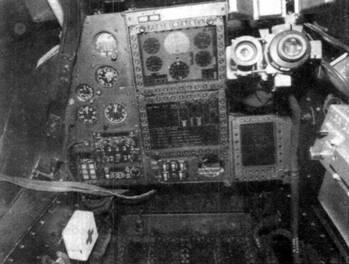 Кабина оператора бортового вооружения