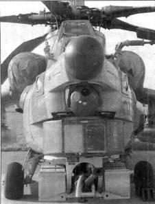 Носовая часть Ми-28Н