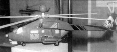 Модель Ми-40, вариант 1992 г.
