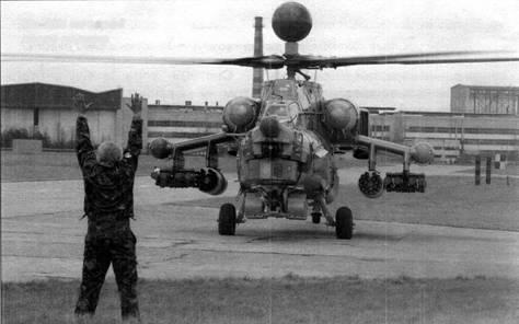 Ми-28Н на аэродроме после полета