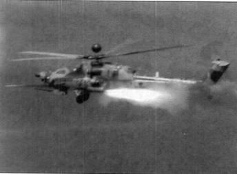 Пуск ракеты с Ми-28Н на полигоне