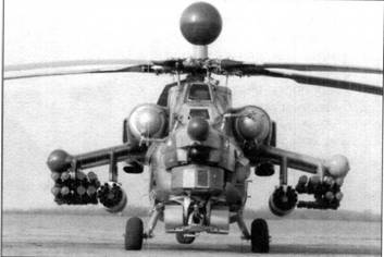 Ми-28Н с вооружением из 14 ПТУР «Атака» и двух блоков Б8В-20