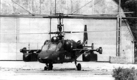 Двухместный <a href='https://arsenal-info.ru/b/book/1636210078/56' target='_self'>боевой вертолет</a> Ка-52 «Аллигатор»