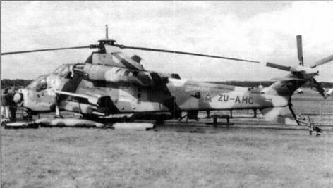 Вертолет CSH-2 «Руивалк» на выставке в Фарнборо (Великобритания), сентябрь 1994 г.
