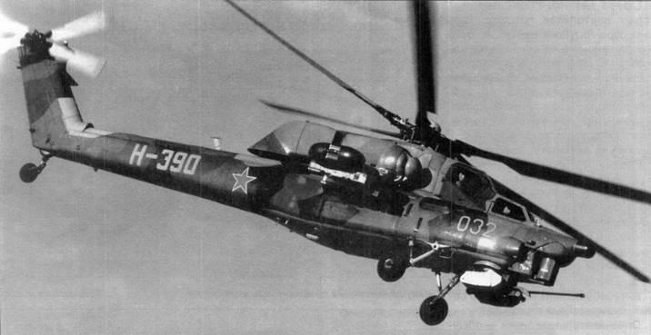 Вверху: Ми-28А с бортовым номером «032», несущий трехцветный камуфляж; на задней части фюзеляжа – выставочный номер «Н-390»