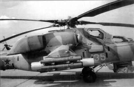 Камуфлированный предсерийный вертолет