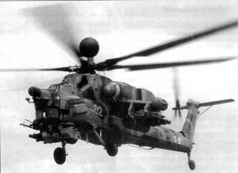 Предсерийный Ми-28Н