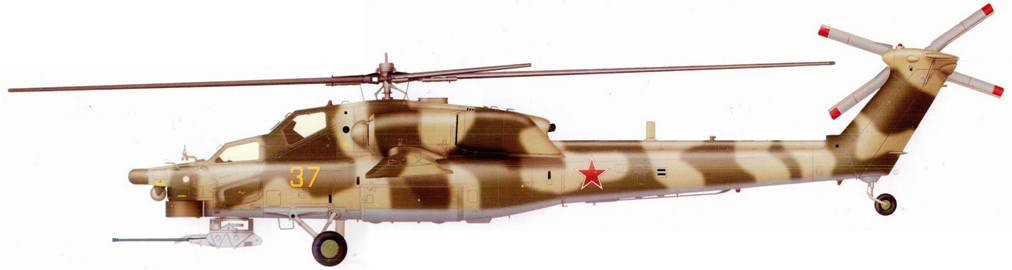 Ми-28НЭ на авиасалоне МАКС-2007, г.Жуковский, 2007 г.