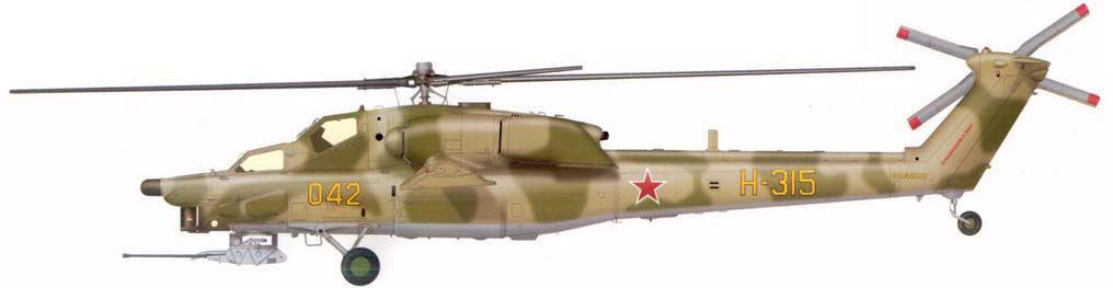 Второй опытный экземпляр Ми-28А, авиасалон МАКС-2005, г.Жуковский, 2005 г.