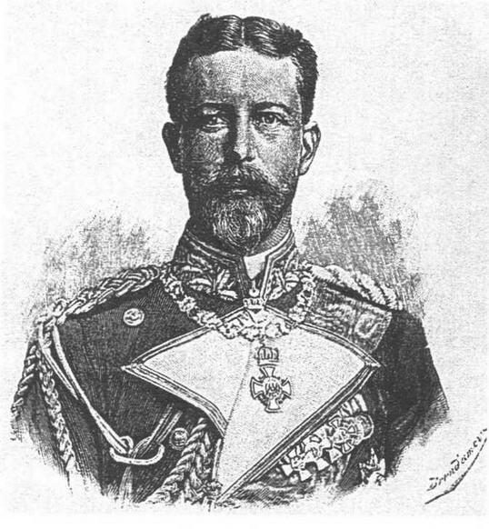 "Командир броненосца ""Верт"" принц Генрих Прусский"
