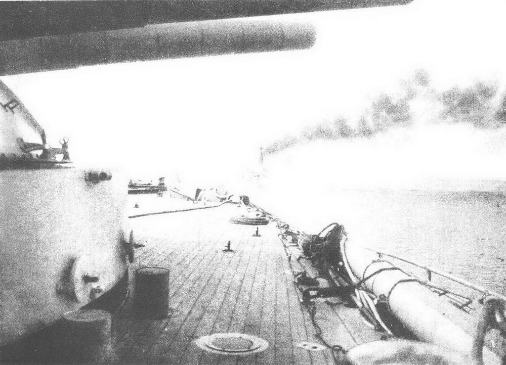 Германская практическая эскадра