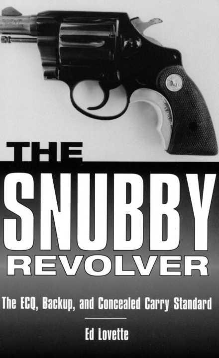 Короткоствольные револьверы