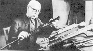 Конструктор В.В. Токарев
