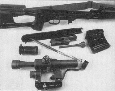 Фрагменты самозарядной снайперской винтовки СВД