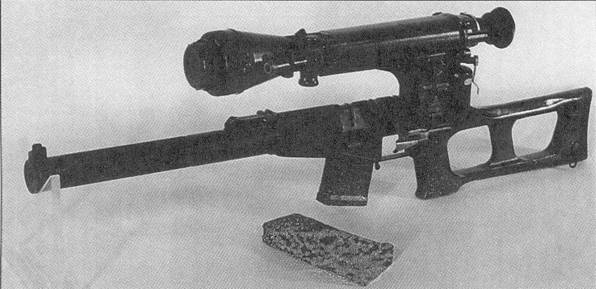 9-мм автоматическая снайперская винтовка «Винторез»