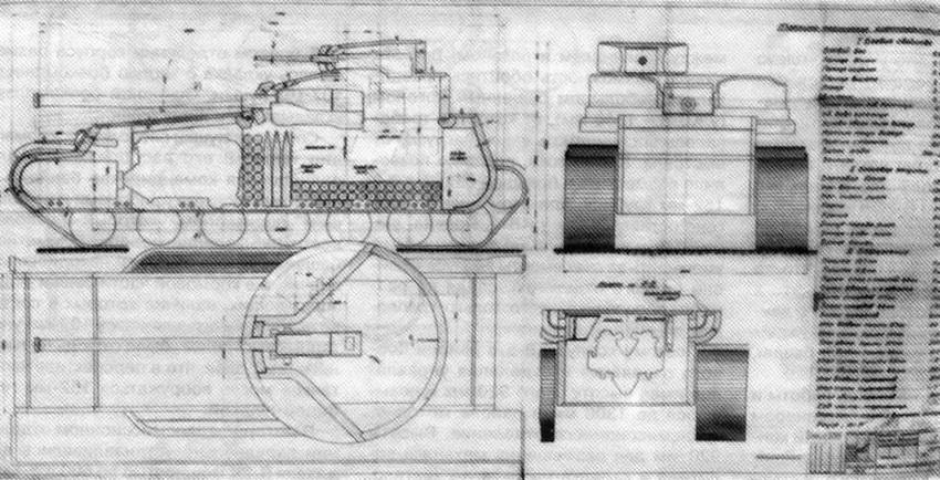 Фотокопии проектных чертежей танка КВ-4 инженеров К. Кузьмина, П. Тарапатина и В. Таротько (вверху) и К.Буганова (внизу)